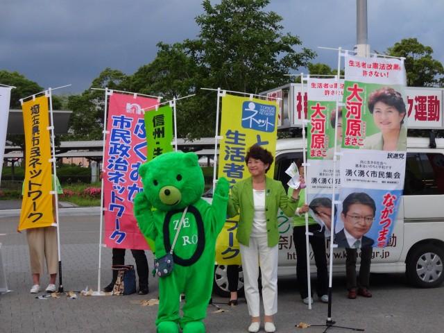 桜木町駅で駅頭 ゼロノミクマが応援に