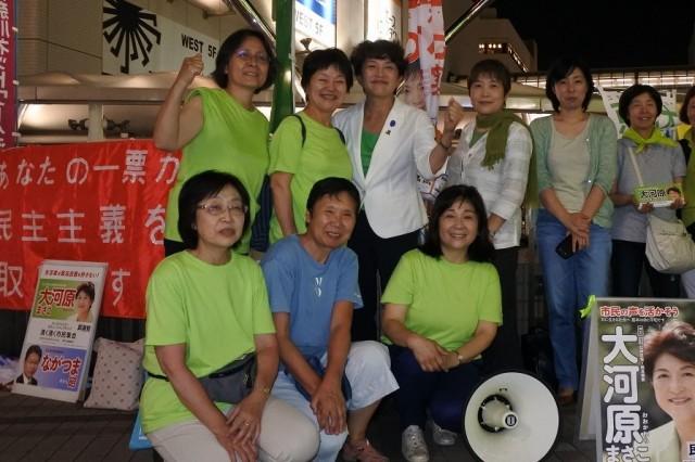 町田駅で 東京生活者ネットと神奈川ネット合同駅頭