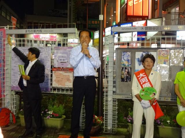応援に元首相 菅直人氏もかけつけた